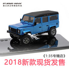 Orlando Hunter model OH32A03 Land Rover Defender 1:32 mini climbing car KIT assembled four-wheel drive