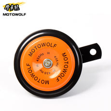 Motorcycle accessories super loud car electric bicycle 12V snail loudspeaker waterproof sound