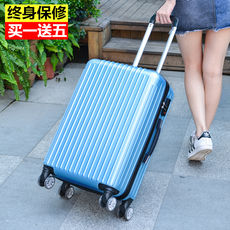 Suitcase 24 inch female universal wheel suitcase luggage lock box 20 male fashion student trolley case 18 inch small