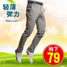 Outdoor quick-drying pants men and women summer thin section pants elastic Trousers Slim breathable large size quick-drying hiking pants female