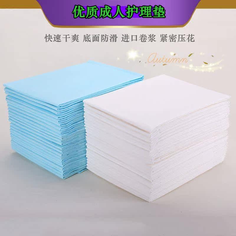成人护理垫尿不湿产褥卫生老年人一次性隔尿垫纸尿裤医用生理期垫