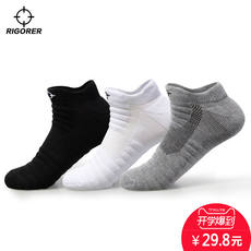 Socks socks men socks cotton autumn and winter sports socks basketball socks low to help short tube deodorant sweat thickened running socks