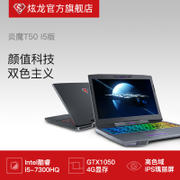Xionon Yanmo T50 notebook i5 version of the student laptop GTX1050 alone significant portable gaming notebook