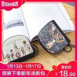 米印小零钱包女迷你小方包可爱 韩国简约卡通学生短款拉链硬币包