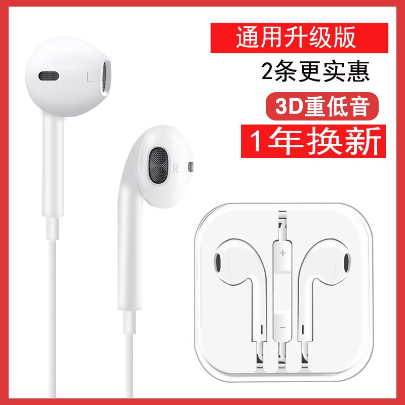 Y·8 入耳式耳机苹果X华为小米OPPOvivo魅族魅蓝6手机通用耳塞