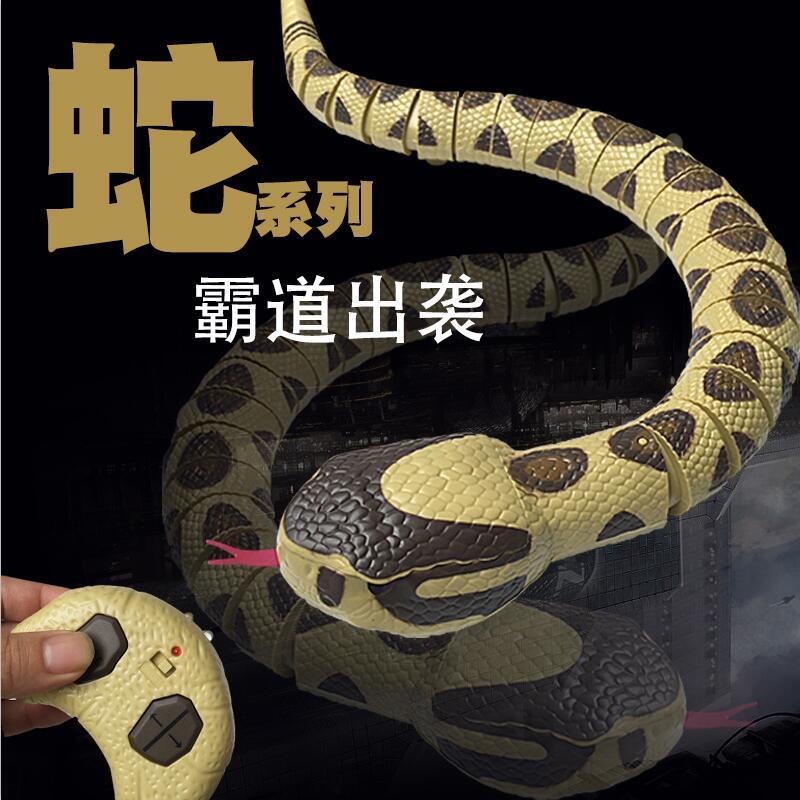儿童玩具遥控蛇仿真电动模型吓人会动动物整蛊创意奇葩恶搞眼镜蛇
