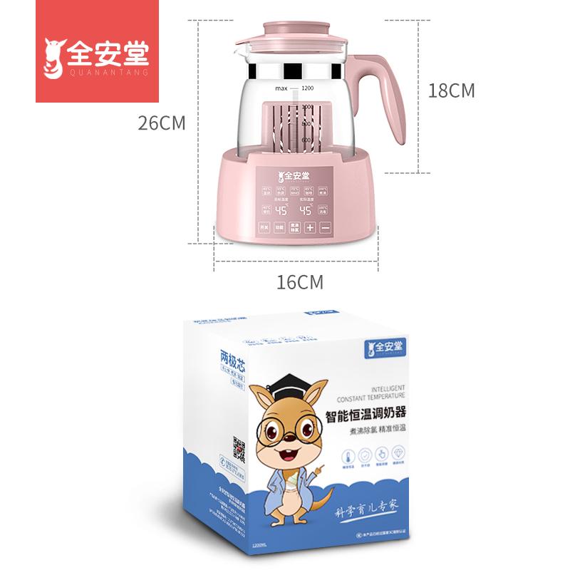 婴儿恒温调奶器宝宝烧水壶热水智能保温冲奶机泡奶粉全自动温奶暖