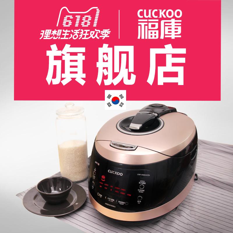 福库 CRP-HWS101FH 智能电饭煲怎么样,评测