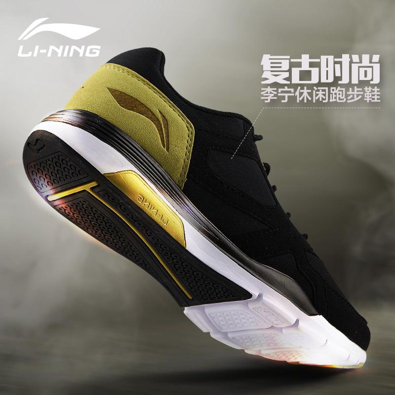 李宁运动鞋男鞋跑步鞋正品春夏季轻软大底健步鞋慢跑鞋休闲鞋