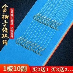鱼线鱼钩成品子线双钩绑好的伊豆双勾伊势尼金袖子线套装线组渔。