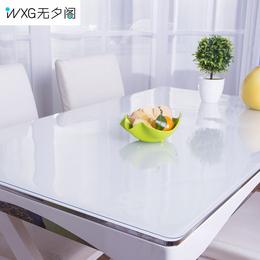 顺丰包邮进口pvc软质布桌垫水晶板茶几垫璃磨砂半透明台布餐桌