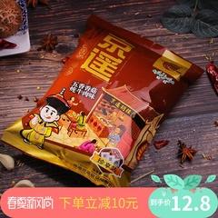 京遥胡辣汤五香香菇炖牛肉味/金标300g包珍享装逍遥镇胡辣汤