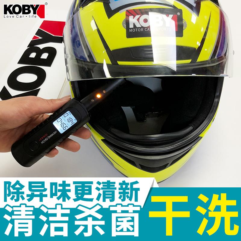 KOBY摩托车头盔清洗剂赛车骑行服鞋子手套泡沫清洁干洗喷剂免水洗
