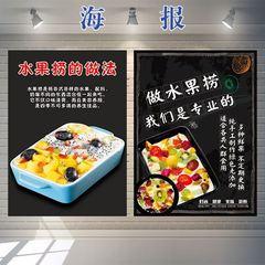 酸奶水果捞海报 炒酸奶图片冷饮店墙上装饰贴画 玻璃贴纸高清印刷