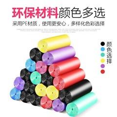 ?家务彩色垃圾袋手提式加厚家用中号一次性拉圾极带堆垃机及级。