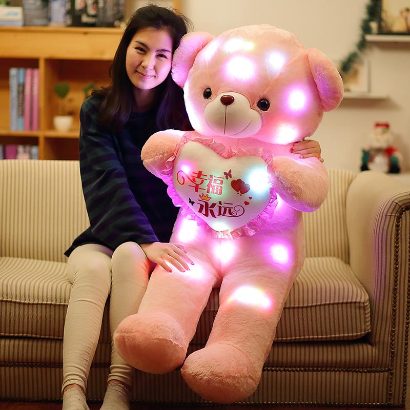 毛绒玩具熊公仔熊猫抱抱熊女生七夕情人节礼物送女友布娃娃泰迪熊