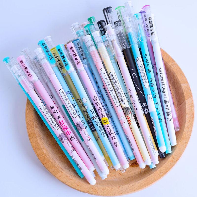 星期学科学霸笔中性笔学生黑色签字笔0.5水笔签字笔创意文具用品