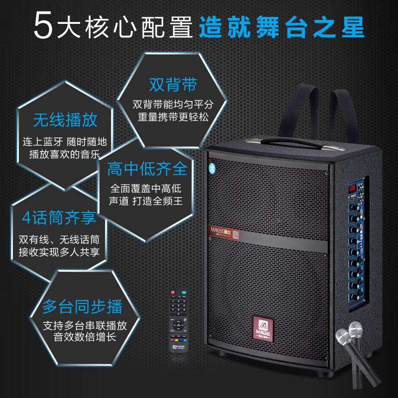 音响三分频广场舞网红音响音箱户外k歌出便携式小型室外