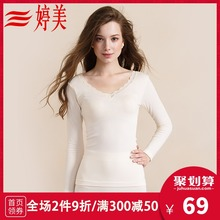 Pictures of Tingmei's original autumn and winter new comfortable warm keeping suit