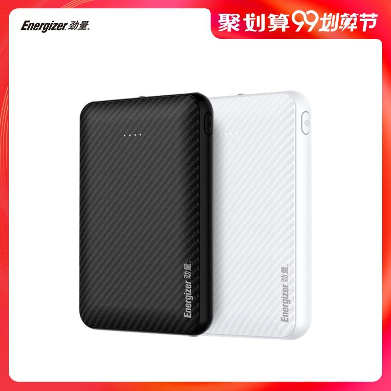 劲量/Energizer5000毫安超薄充电宝苹果华为移动电源(两个装)