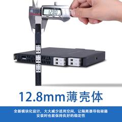 ma模块一入进二出电压直流信号隔离器栅4-20电流转换变送0-10v/5v