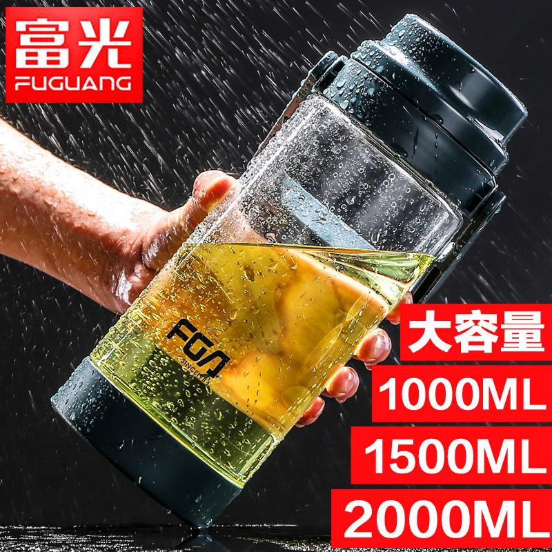 富光太空杯大容量塑料水杯户外水瓶运动水壶便携随手便携茶杯子
