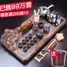Haofeng Zisha Kungfu Tea Set Home Ceramic Teapot Cup Induction Cooker Tea Terrace Tea Ceremony Solid Wood Tea Tray
