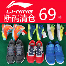 Li Ning men's shoes break code shoes clearance running shoes breathable casual shoes running shoes basketball shoes comprehensive training shoes morning running shoes