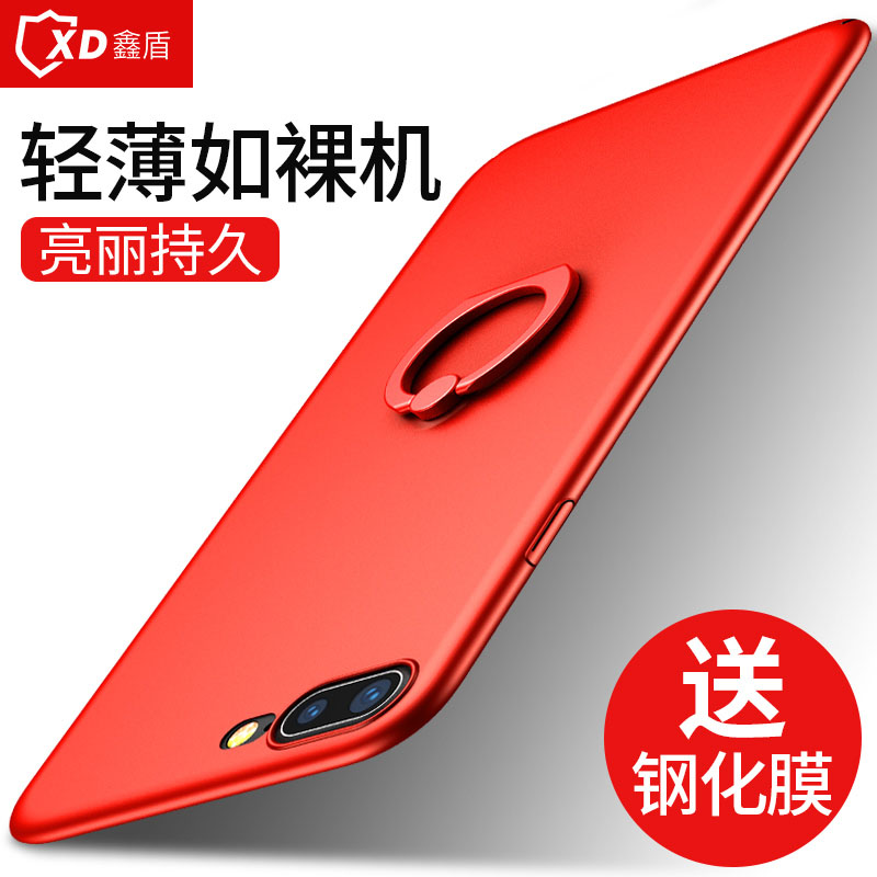 苹果8手机壳iphone8plus套带指环支架i7防摔硬壳7plus潮男女新款