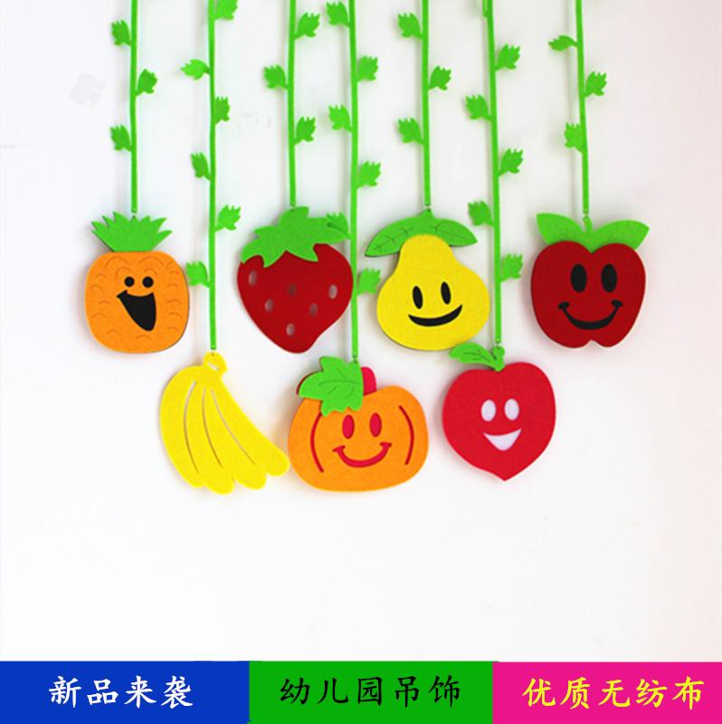 水果店商场挂饰 幼儿园装饰品 教室环境布置双面立体卡通果蔬吊饰