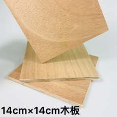 14cm square wood glue synthetic board bubble machine base 140mm140mm plywood thickness 0.8cm