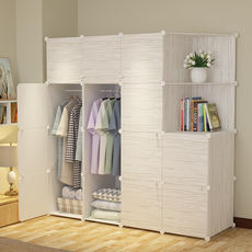 Wardrobe solid wood ...