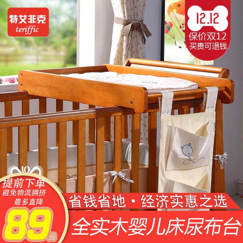 新生婴儿实木换尿布台护理台多功能收纳储物换衣整理洗澡台