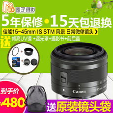 Canon EF-M 15-45mm f/3.5-6.3 IS STM micro single lens M3 M5 M6 M100 M10