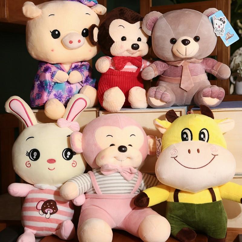 40-50厘米套餐礼包猴熊婚庆抛洒玩偶毛绒玩具公仔布娃娃小号批发