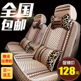 2018新款天艺坐垫3D全包围冰丝坐垫汽车坐垫四季垫汽车座套全包