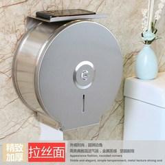 不锈钢大卷纸盒酒店厕所壁挂式防水大盘纸巾架免打孔大卷纸盒包邮