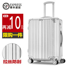 Student password box trunk female cute 24 inch luggage trolley case male universal wheel 20 travel board package