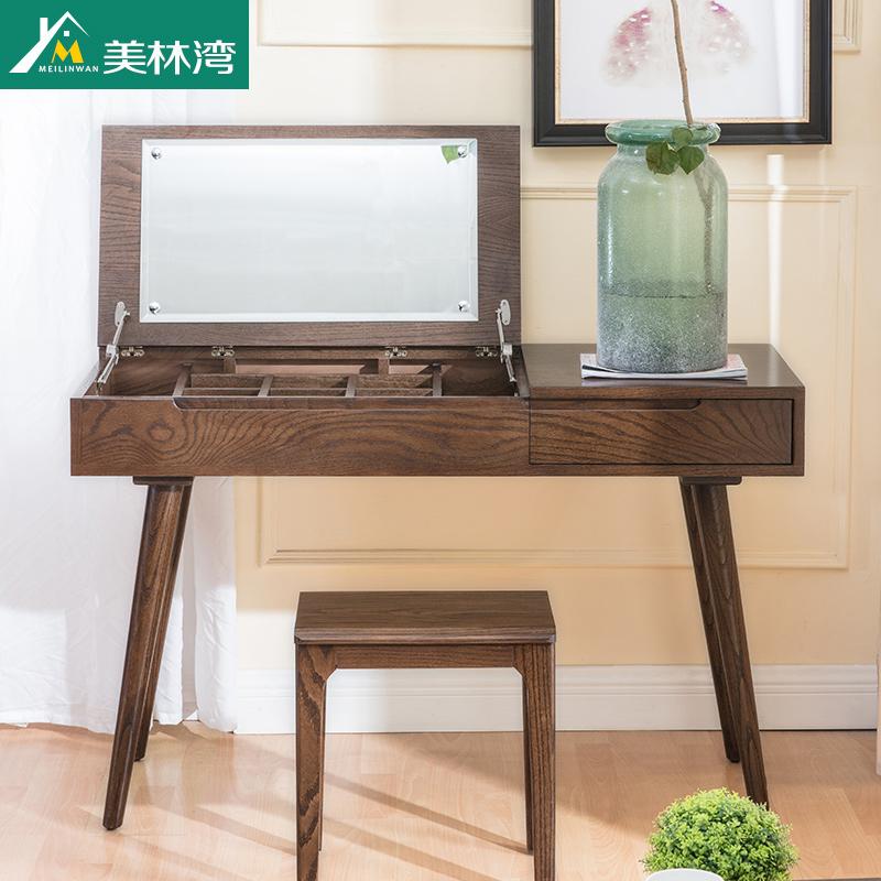 现代北欧实木梳妆台胡桃色现代简约化妆桌红橡木卧室家具翻盖妆台