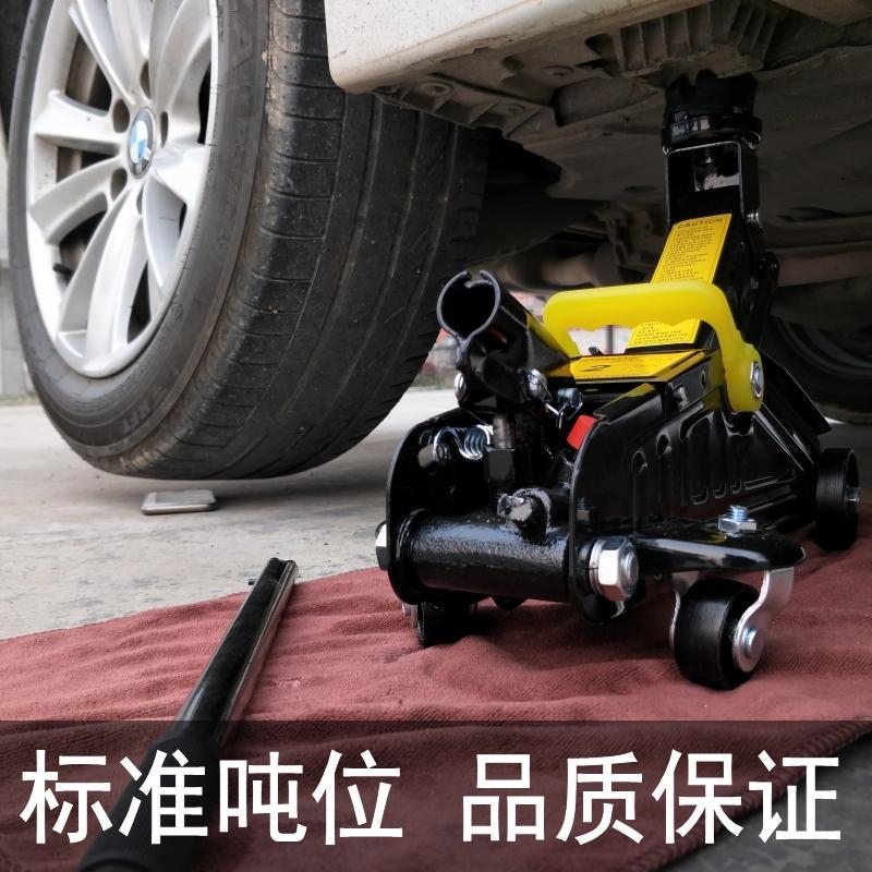 关心液压千斤顶套装轿车用2T车载卧式千金顶 3吨SUV越野车千斤顶
