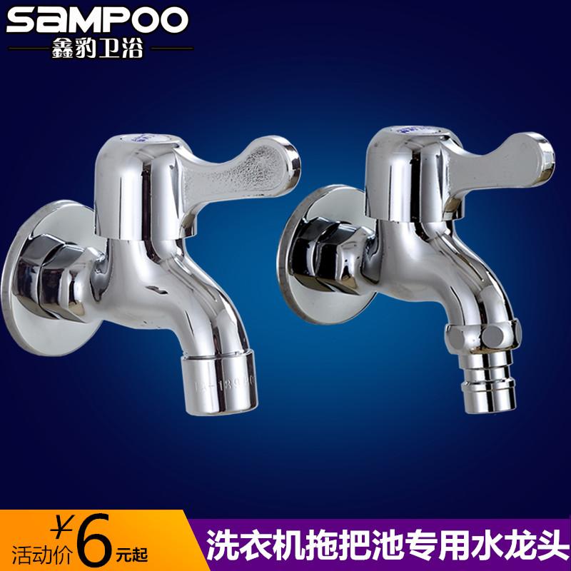 4分单冷洗衣机专用水龙头全铜不锈钢加长拖把池自来水管家用水嘴
