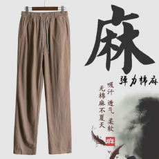 Summer thin middle-aged men's casual pants middle-aged elastic waist linen men's trousers large size loose high waist cotton trousers