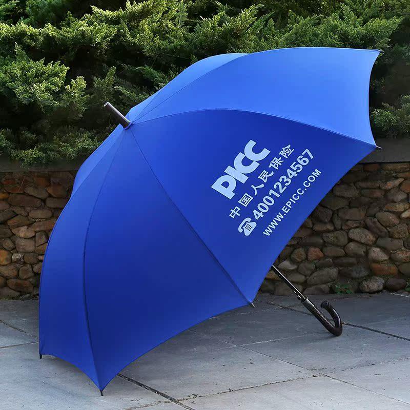 雨伞广告伞胶布印字印长杆伞银定做碰击布厂家胶布