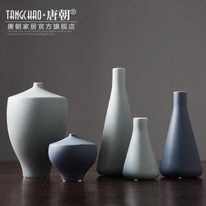 唐朝家居 现代中式美式陶瓷花瓶摆件 北欧客厅餐桌插花干花装饰品