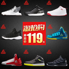 Peak basketball shoes men's shoes venom 5 spring and summer breathable low to help sneakers cement to break the code special sports shoes men