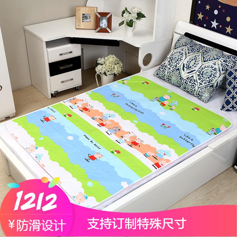特促儿童隔尿垫可洗纯棉1.5米1.8米2米超大号防水透气姨妈垫