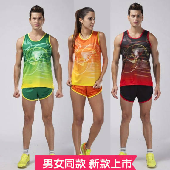 Tracksuit suits men's tight-fitting marathon clothes men and women sports running competition training shorts vest