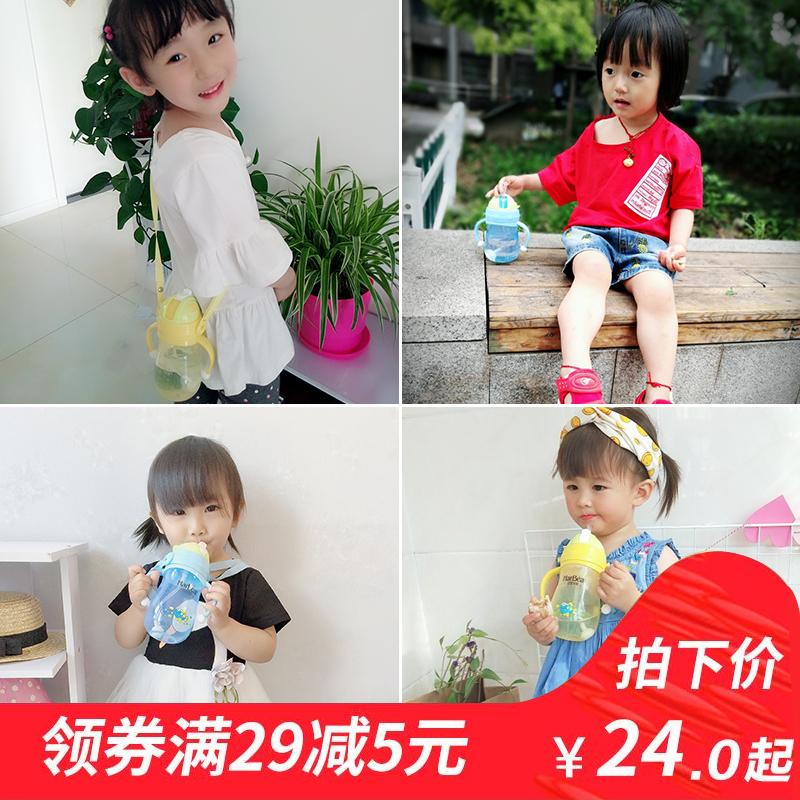 儿童喝水杯子带吸管宝宝1-2-3岁小孩奶瓶水瓶婴儿水壶幼儿园防摔