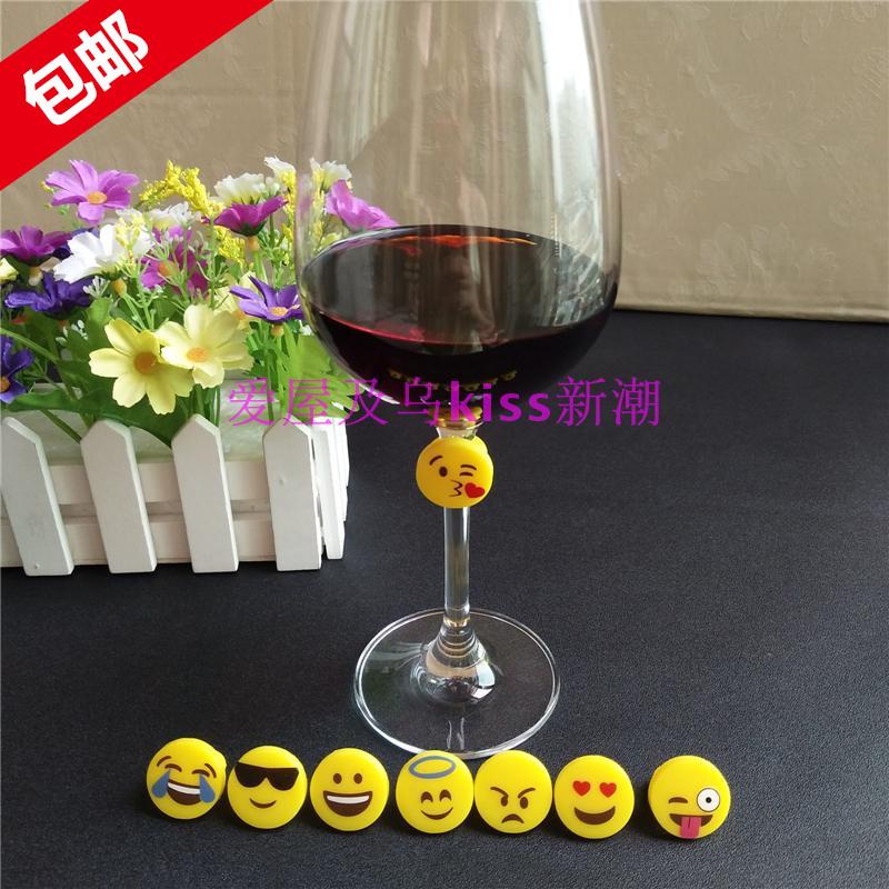 热销QQ表情硅胶酒杯标记杯子区分器聚会红酒杯识别贴水杯标识器