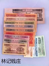 The second set of RMB full set of 13 banknotes collection